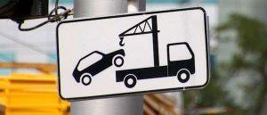 Правила эвакуации, эвакуация дорожный знак